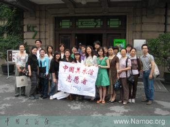 [活动]2007年中国美术馆志愿者上海考察行纪实