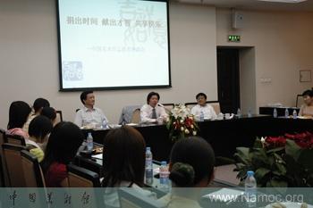 志愿者座谈会议程_[新闻]2008年5月中国美术馆首批志愿者座谈会纪实 - 中国美术馆