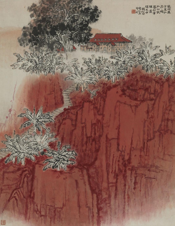 读书节海报手绘红岩