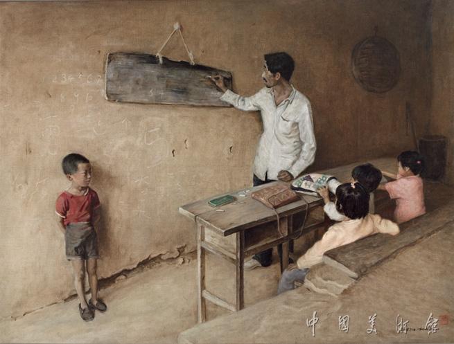 全国青年美术作品展_第三届全国青年美术作品展 - 中国美术馆