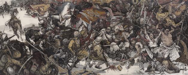 国家重大历史题材美术创作工程中国画作品选