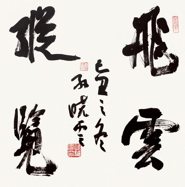 2012年03月10日 - 月色书香 - 月色书香