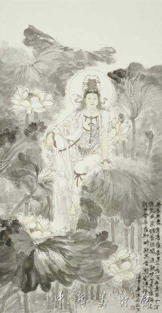 中央美院中国画学院教师展