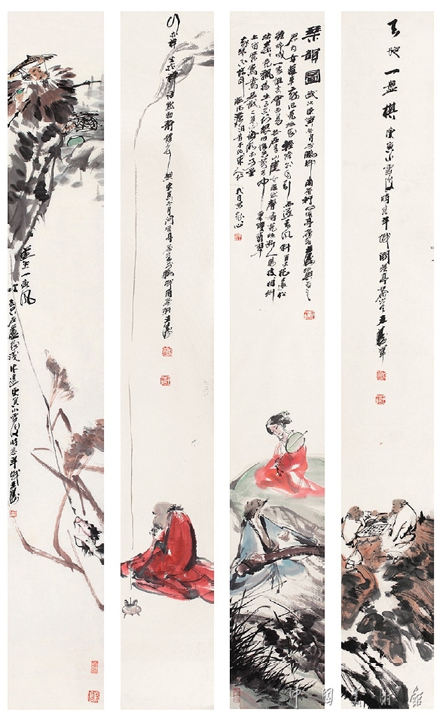 中国画名家四条屏作品展