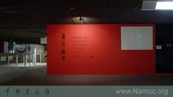 展厅现场图片