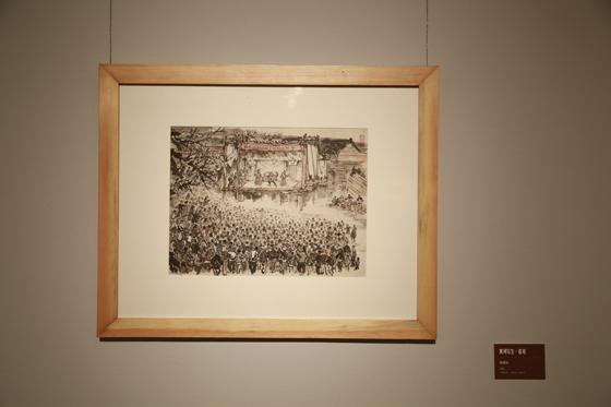 此次展览是2015年中国美术馆典藏活化系列展览之一。中国美术馆以收藏、研究、展示中国近现代美术作品为重点的国家造型艺术博物馆,收藏19世纪末至今各类美术作品10万余件,我们通过举办各种专题的典藏活化系列展览,使得这些珍贵的藏品得到充分的利用和展示。   赵望云(19061977),河北束鹿人,现代著名国画家,长安画派创立者与奠基人之一。早年家境贫寒,被迫入皮行做学徒,曾就读私立京华美术专科学校和国立北平艺术专科学校。在五四新文化运动的影响下,赵望云与王森然、李苦禅等在北京创办吼虹艺术社