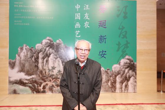 合肥市委宣传部副部长杨森,合肥市文联主席刘晓明,汪友农先生的生前