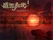 盛世和光——敦煌艺术大展 - 明藏菩萨 - 上塔山房de博客